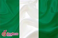 Флажок Нигерии 90*135 см., атлас плотный.,1-но сторонняя печать