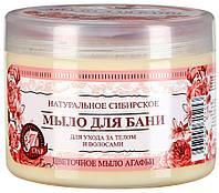 Сибирсоке мыло для бани Цветочное