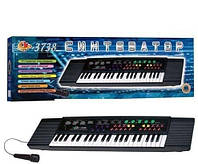 Пианино синтезатор с микрофоном SK 3738