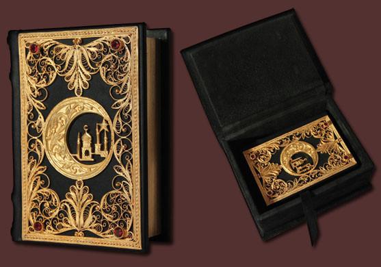 Коран малый с филигранью (золото), литьем и гранатами в замшевой шкатулке - Магазин Кошара в Киеве