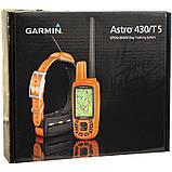 Garmin Astro 430 + 3 ошейника Garmin T5/T5 mini. Навигатор для охоты, фото 7