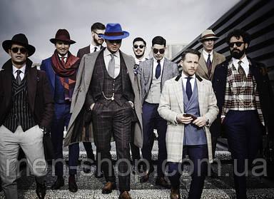 Мужская одежда недорого в интернет-магазине в Украине. Купить мужскую одежду дешево