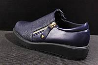 Туфли женские синие на танкетке