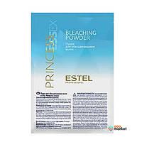 Средства для окрашивания Estel Пудра Estel Essex Princess для обесцвечивания волос 30 г