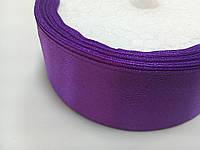Лента атласная фиолетовая , 25 мм (для канзаши)