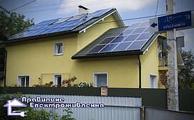 Мережева сонячна електростанція 10 кВт, ( м. Івано-франкіськ )
