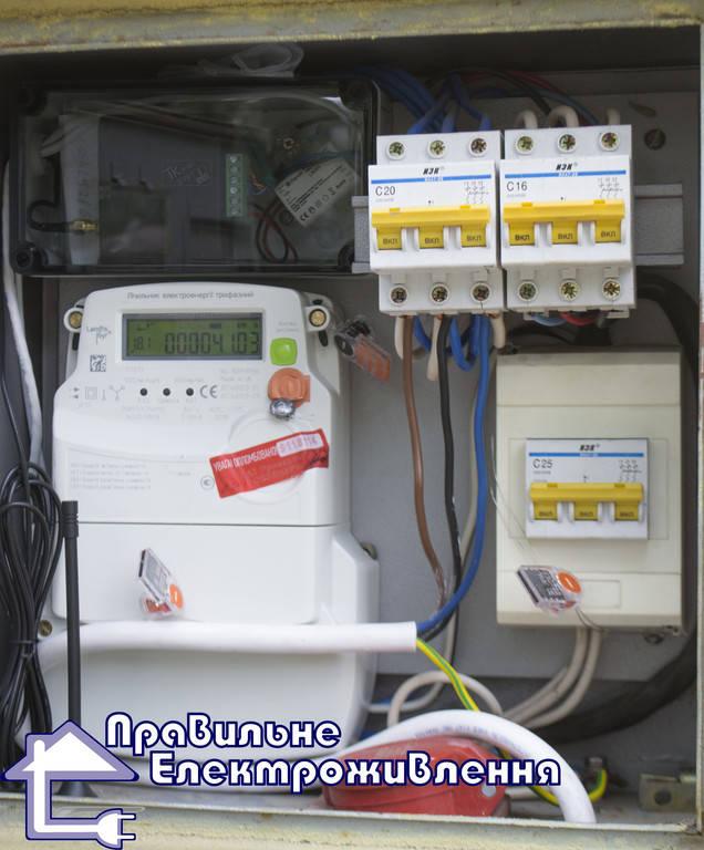 Мережева сонячна електростанція 10 кВт, ( м. Івано-франкіськ ) 5