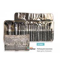 Кисти для макияжа SPL Набор для макияжа SPL 97600