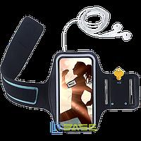 """Универсальный спортивный чехол на руку для телефонов  до 5.8"""", Черный"""