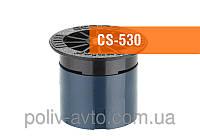 Форсунка разбрызгивающая для полива полосой CS-530