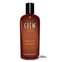 Скидки American Crew Текстурный лосьон для волос American Crew Light Hold Texture Lotion 250 мл