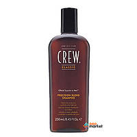 American Crew Шампунь American Crew Precision Blend для волос после маскировки седины 250 мл