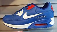 Мужские подростковые кроссовки Nike Air Max (разные расцветки)