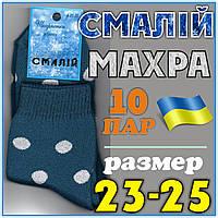 Носки женские махра зимние Смалий Рубежное Украина 23-25 размер т. бирюза в белый горошек НЖЗ-01138