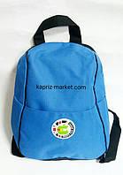 Рюкзак маленький спортивный, фото 1