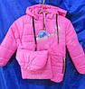 Куртка детская на девочку с сумкой, фото 4