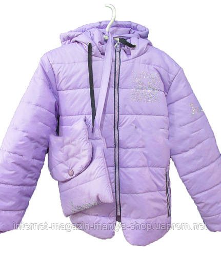 Куртка детская на девочку с сумкой