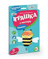 Объемная игрушка из бумаги Пчелка