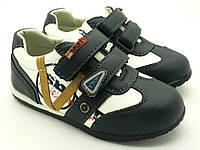 Детские кроссовки.  Размеры: 26 - 31.