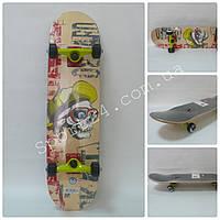 Скейтборд для подростков Mite Цветной Череп