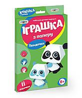 Бумажная игрушка для детей Пандочка