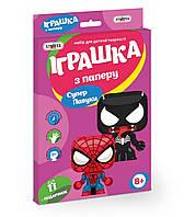 Игрушка из бумаги Супер пауки