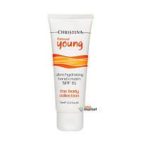 Средства ухода для рук и ногтей Christina Крем для рук Christina Forever Young Hand Cream SPF 15 75 мл