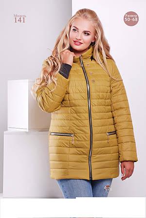 Женская демисезонная куртка Разные цвета