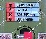 Металлорез PROCRAFT АМ 3200, фото 5