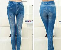 Леггинсы под джинс, фото 1