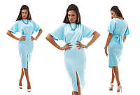 Голубое платье ниже колен с разрезом впереди. Арт-1034/16