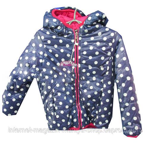 Куртка детская на девочку горох