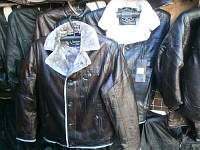 Куртки эко кожа осень-зима модель 2017-18г, фото 1