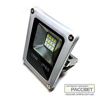 Светодиодный LED прожектор СП-10Вт SLIM SMD IP65 с многокристальной матрицей 800Lm