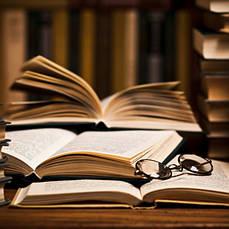 Подарочные книги и ежедневники, в кожаном переплете