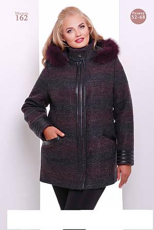 Женское утепленное пальто Разные цвета