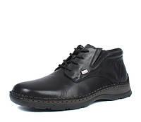 Ботинки мужские Rieker 05333-00, фото 1