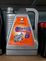 Трансмиссионное масло GNL 85w90 GL-5 (4 литра)
