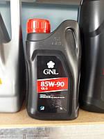 Трансмиссионное масло GNL 85w90 GL-5 (1 литр)