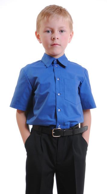 результат купить рубашку фирмы атрус для подростка мальчика средство для суставов