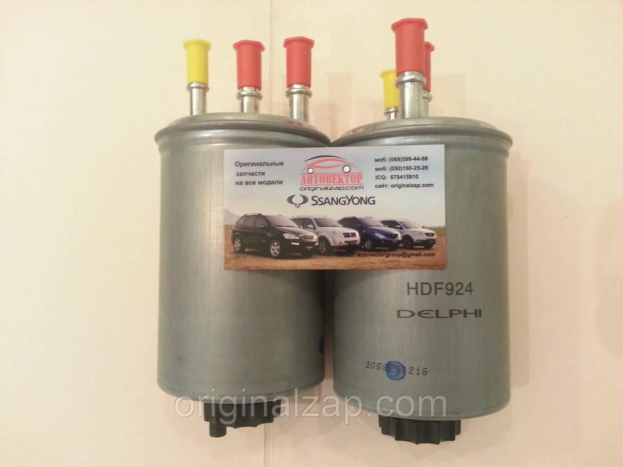 Топливный Фильтр SsangYong HDF924
