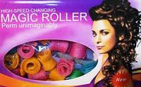 Бигуди Magic Roller, бигуди широкие