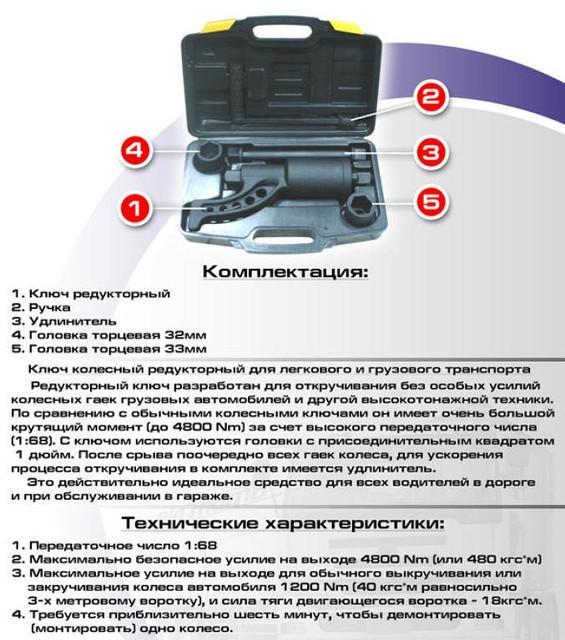 http://images.ua.prom.st/49818158_w640_h640_nshd._2.
