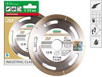 Алмазный диск по плитке DiStar Esthete 125 мм