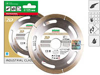 Алмазный диск DiStar Esthete 125 мм, по плитке
