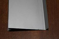 Отлив серебро RAL 9006 100 мм