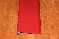 Отлив красный рубин RAL 3011 100 мм