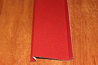 Отлив красный рубин RAL 3011 матовый 100 мм