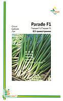 Семена Лука Параде (на перо)(мелкая фасовка)0,5г (>200с)