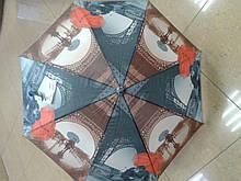Зонт трость женская Париж Эйфелева башня